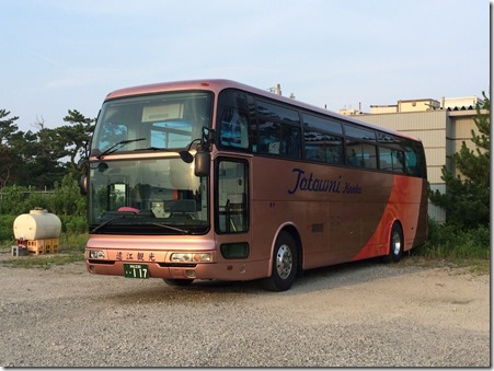 bus201407